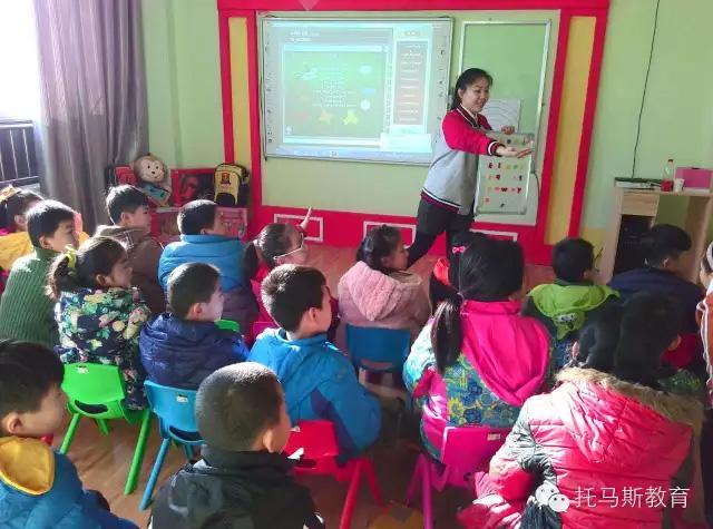 托马斯学习馆菏泽校开业