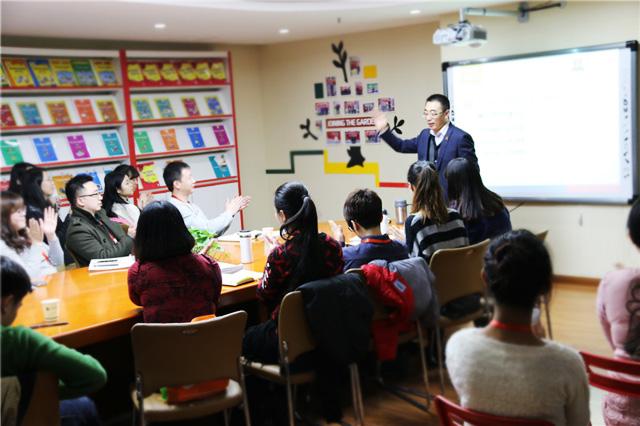 """托马斯第11期全国联盟校岗位培训首课""""五心""""定义好老师"""