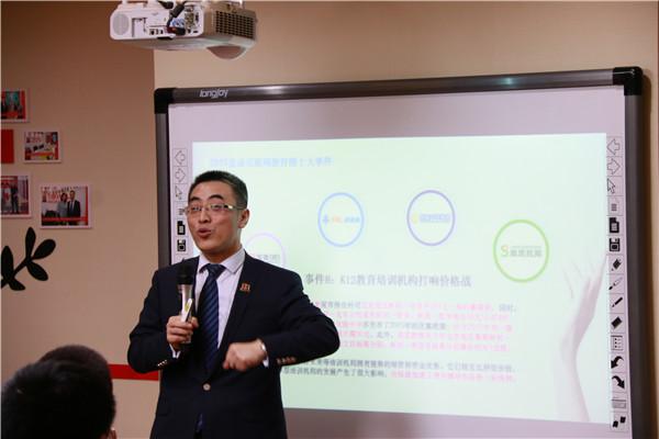"""托马斯营销中心总裁分享托马斯教育在""""互联网+教育""""中的成功模式"""