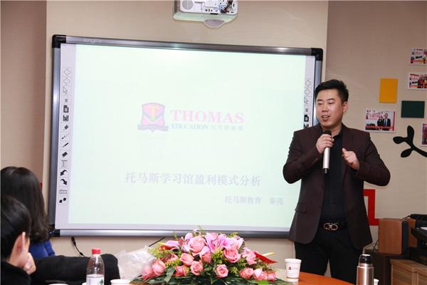 托马斯华南大区招商总监代表托马斯营销中心公布2016年招商政策