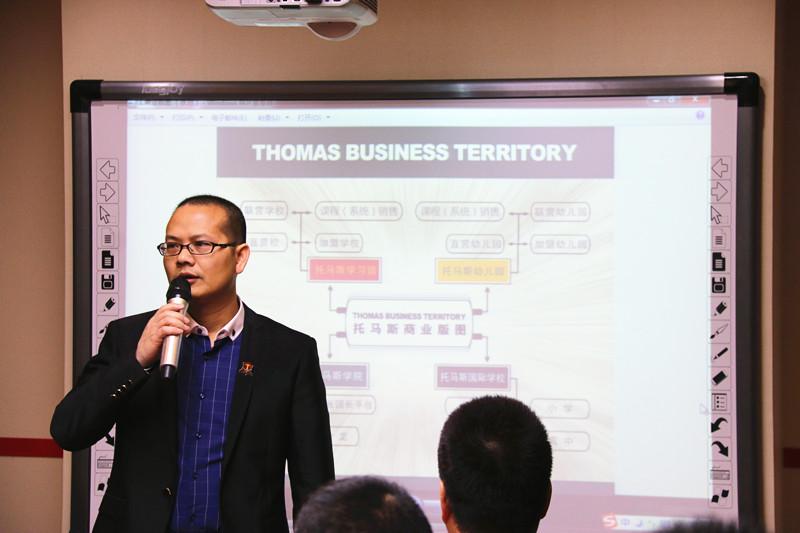 托马斯教育董事长张振华为说明会致辞