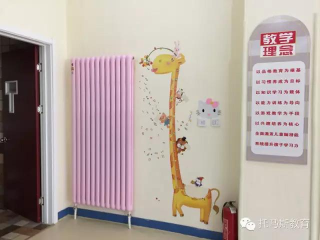 托马斯学习馆大厂校-身高测量贴纸