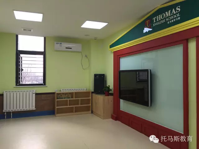 托马斯学习馆大厂校-教师内照明设计