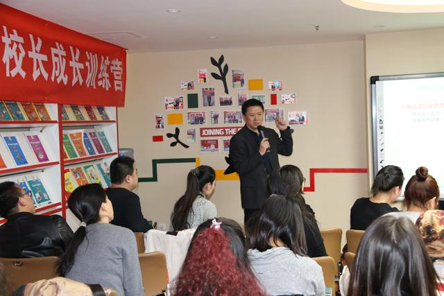 托马斯学院名誉院长、首席教育专家吕福生
