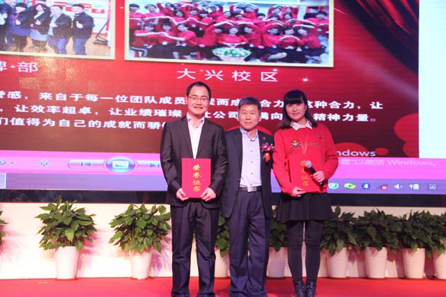 托马斯教育2015年会暨颁奖盛典-团队奖