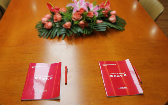 托马斯教育江苏省战略合作签约仪式