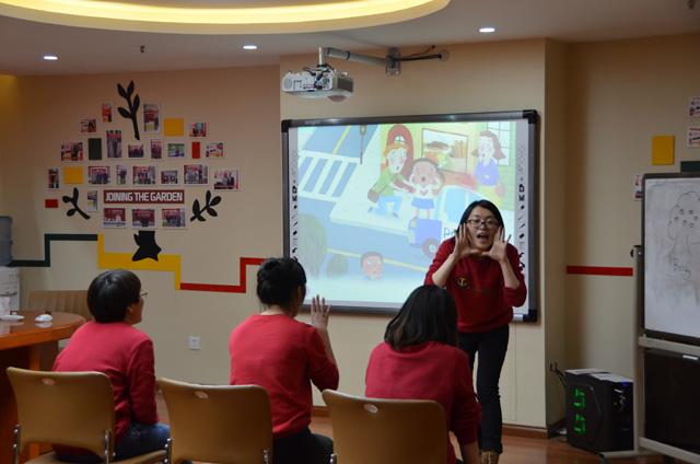 托马斯英语教师技能大赛