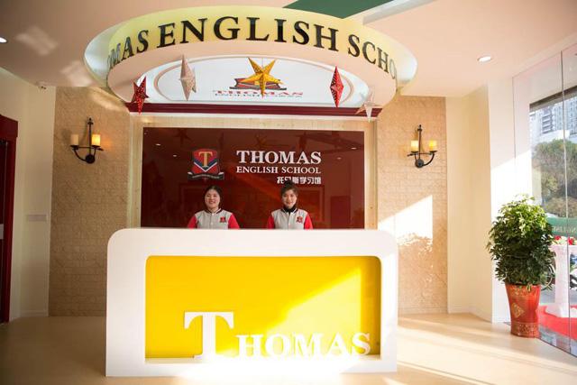 托马斯学习馆金坛校-前台接待区