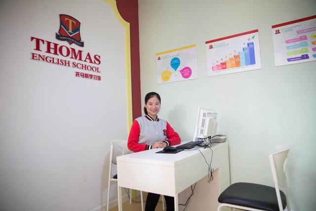 托马斯学习馆金坛校-接待、咨询、洽谈室