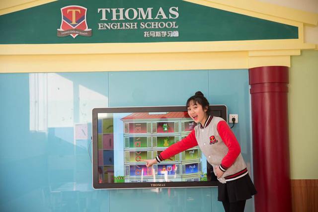 托马斯学习馆金坛校-STEAM课程