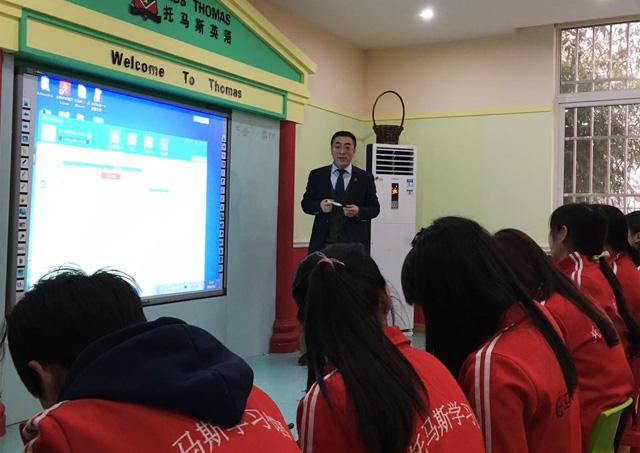 托马斯营销总裁给胶州校区的老师们做分享
