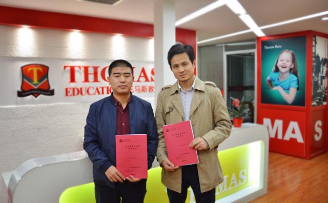 山西省太原市向先生签约投资托马斯教育