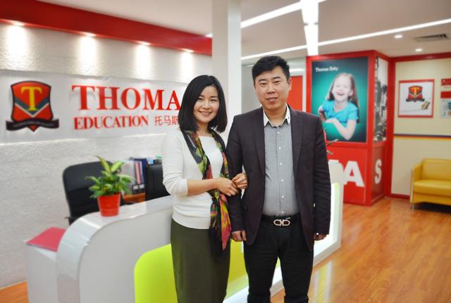 宁波刘女士投资托马斯教育
