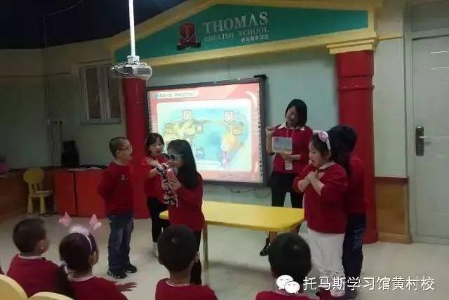 大兴托马斯学习馆黄村校-英语展示课