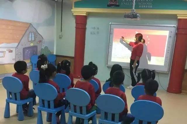 大兴托马斯学习馆黄村校-爱国主义教育主题班会
