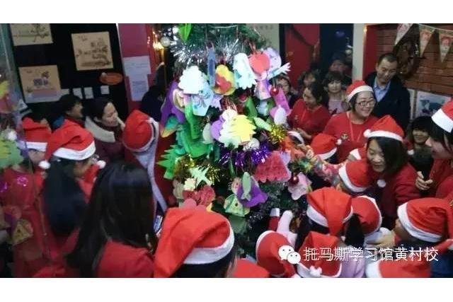 大兴托马斯学习馆黄村校-美丽圣诞节
