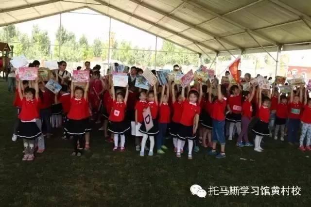 大兴托马斯学习馆黄村校-亲子运动会
