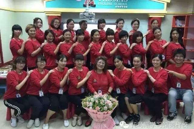 大兴托马斯学习馆黄村校-团队