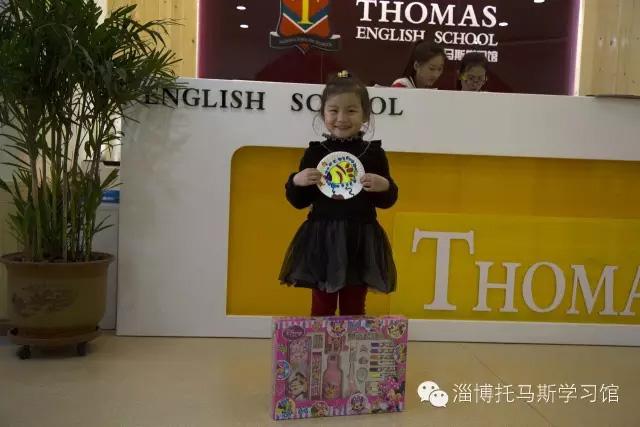 托马斯学习馆淄博校-开业宝贝获赠礼物