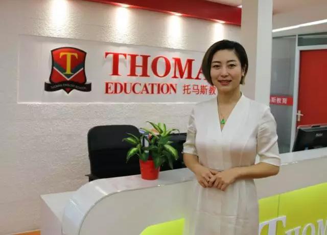 微语言创始人朱春娜女士在托马斯教育总部留影