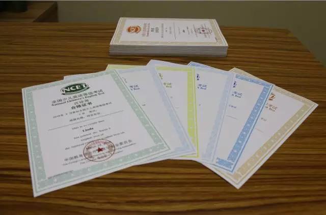 托马斯英语学员NCET考试喜讯-少儿英语考试等级证书