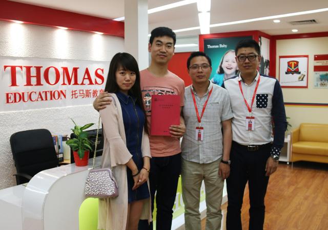 山西大同罗先生投资托马斯教育