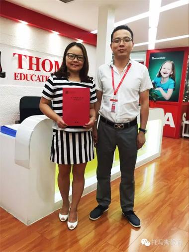 重庆九龙坡王女士签约托马斯教育