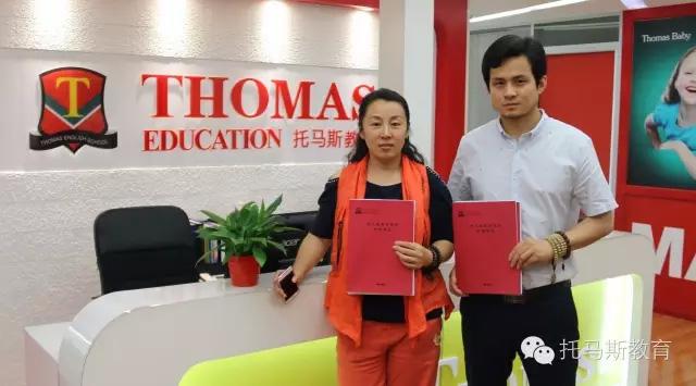 辽宁鞍山的投资人李女士在托马斯总部签约