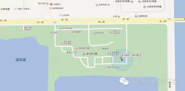 托马斯学习馆东营校
