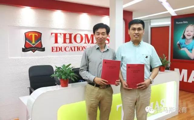 投资人荣相疆先生(左)与托马斯教育招商经理姚辉宁老师(右)合影