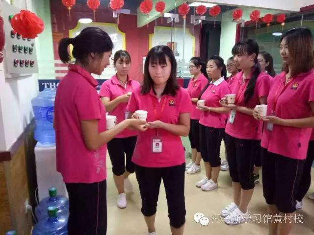 2016托马斯学习馆大兴校区教师团队打造精彩展示