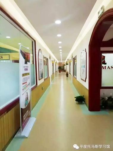 平度托马斯学习馆-走廊装饰