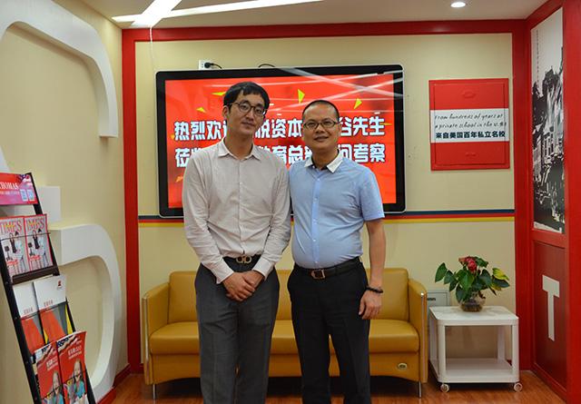 愉悦资本投资专家金明谷先生来访托马斯教育