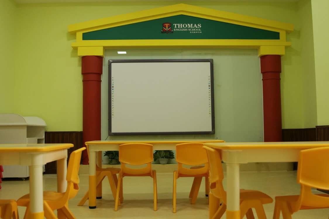 重庆托马斯学习馆九龙坡校-多媒体教室