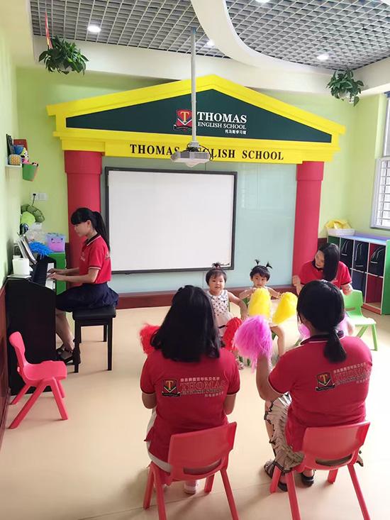 托马斯学习馆双流校-课堂展示