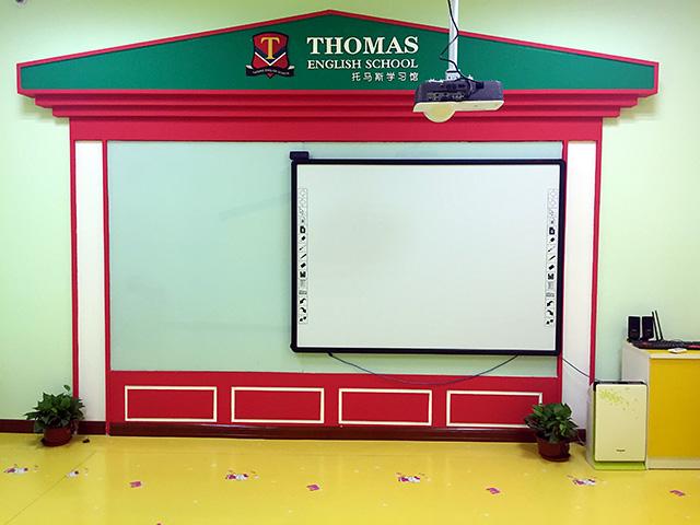 托马斯学习馆道里校-校园环境