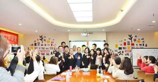 10月9日托马斯教育《合伙人管理模式》特训营
