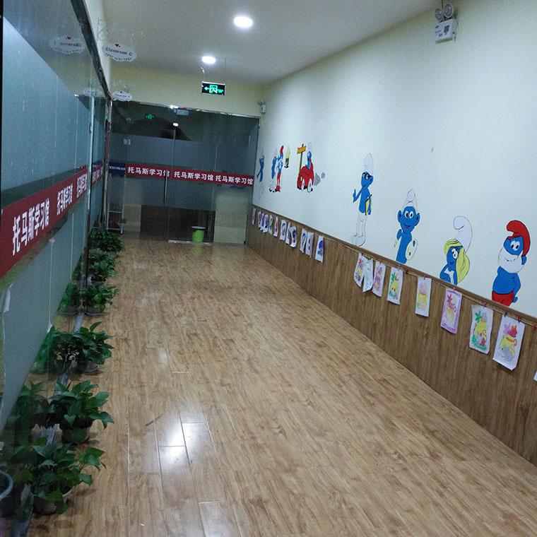 托马斯学习馆周口观澜国际校-校园环境