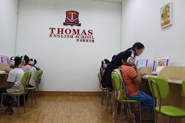 托马斯学习馆周口观澜国际校-实景课堂O2O线上课程