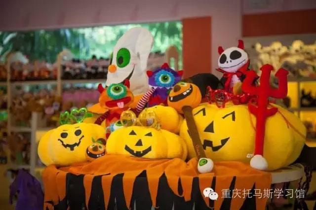 托马斯学习馆重庆九龙坡校万圣节活动