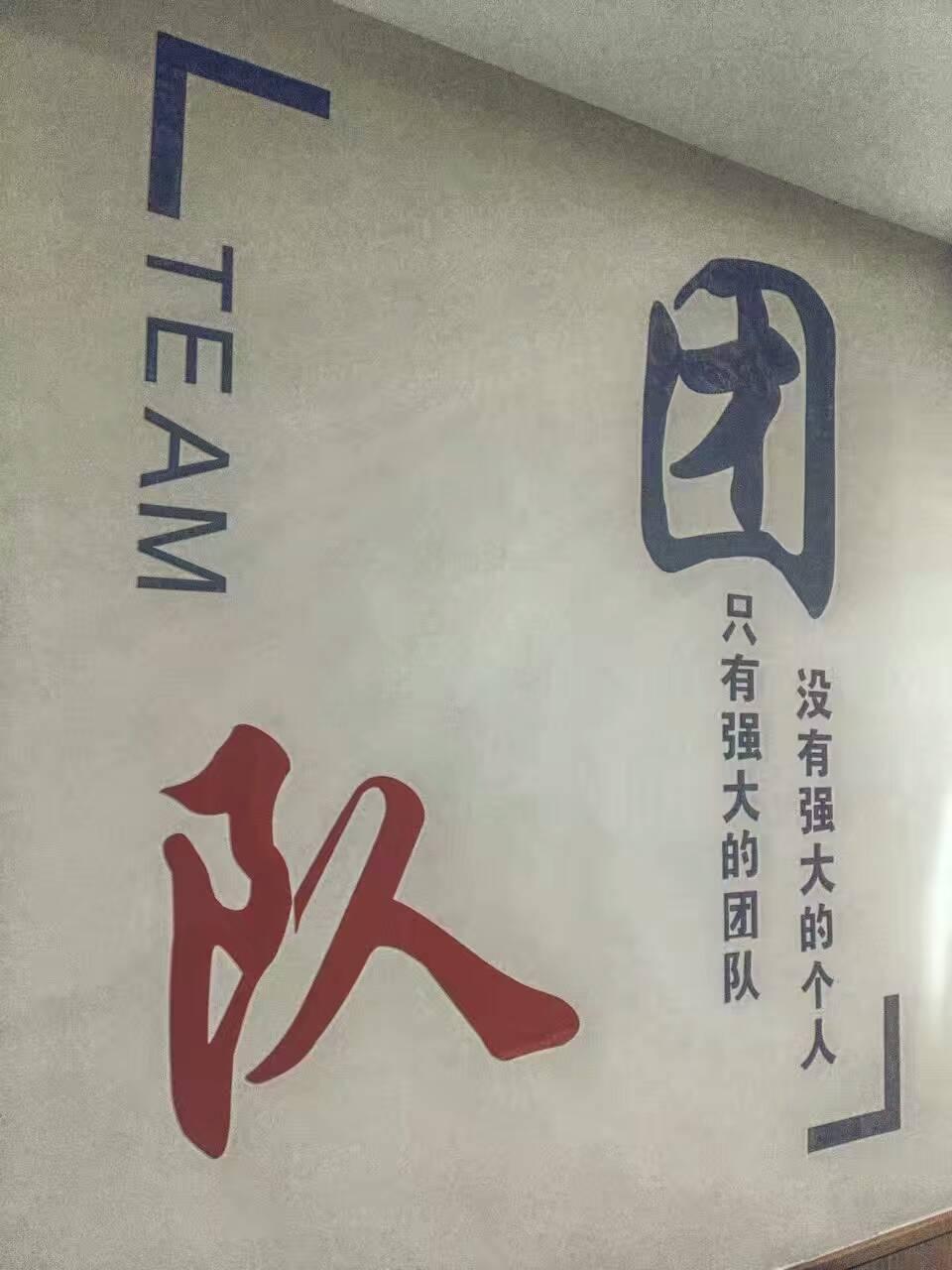 托马斯学习馆鞍山校区