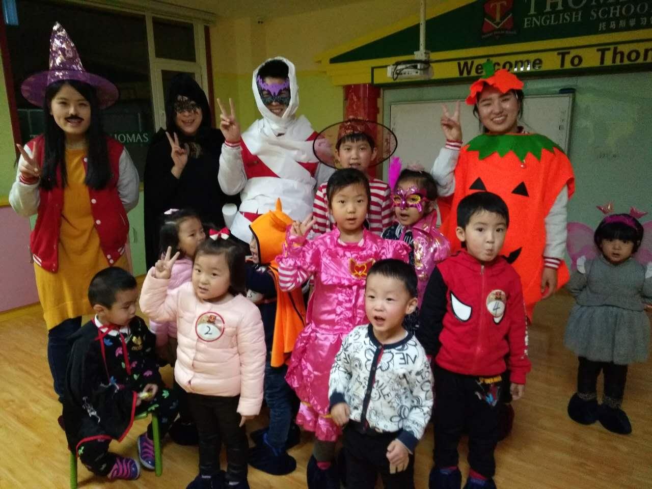 托马斯学习馆迎泽迎泽校-万圣节活动