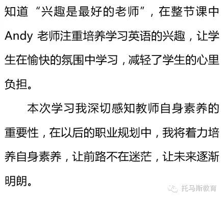 刘备寨乡宫里联小部分老师对此次送课活动的评价