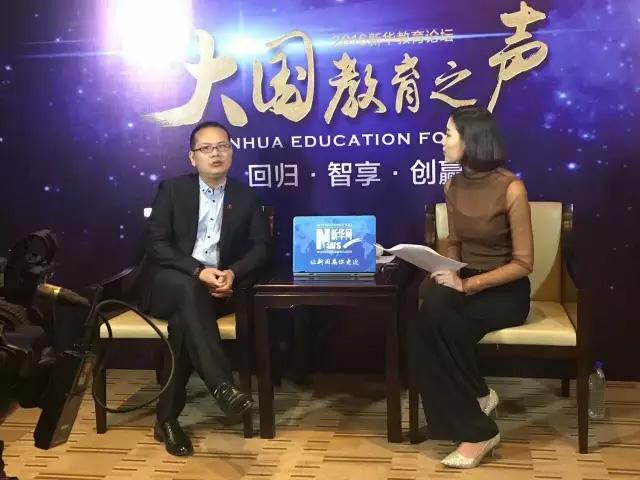 托马斯教育创始人、董事长张振华接受新华网专访