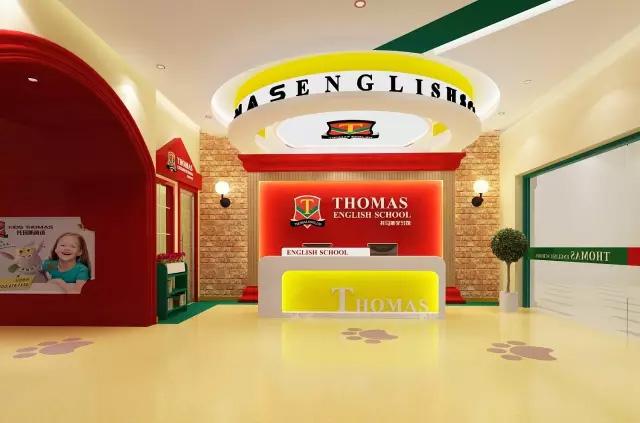 托马斯的商业密码配图-托马斯学习馆效果图