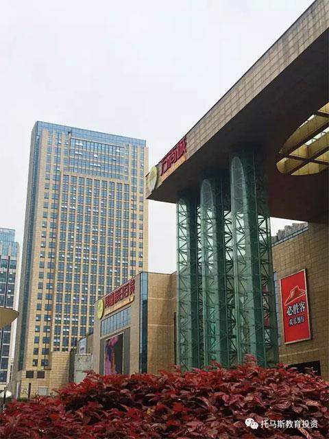 托马斯教育3.0模式暨项目发布会南京站