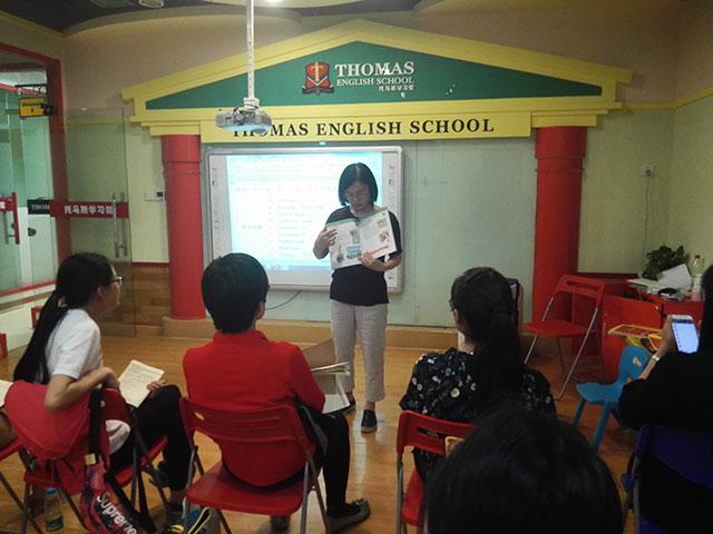托马斯2017年首届英语中级师训