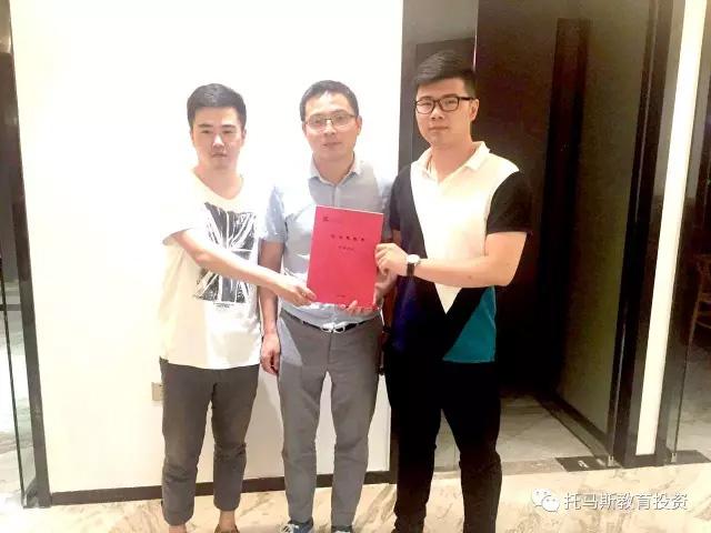 托马斯招商总监叶老师(中)与 许先生、周先生签约后合影