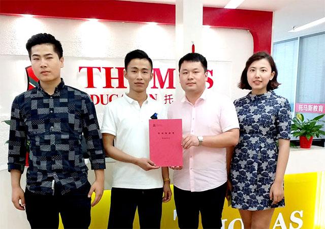托马斯教育招商部张老师(右2)与半壁港校区投资人签约合影