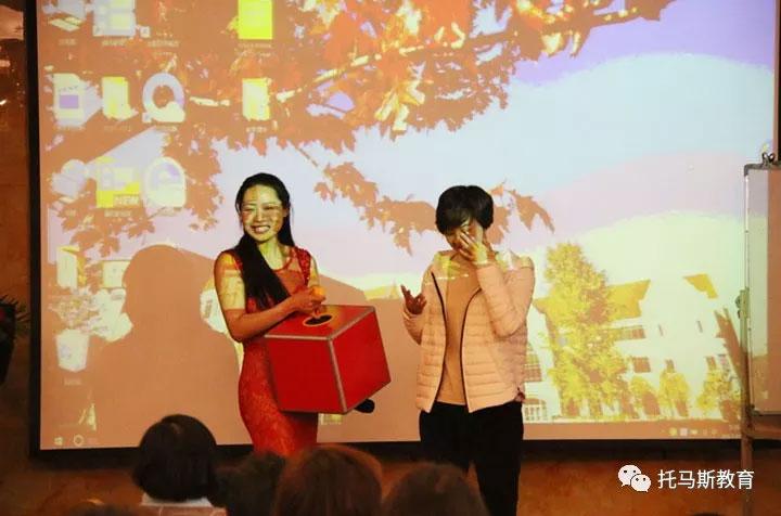 2017年度托马斯教育郑州省际会议